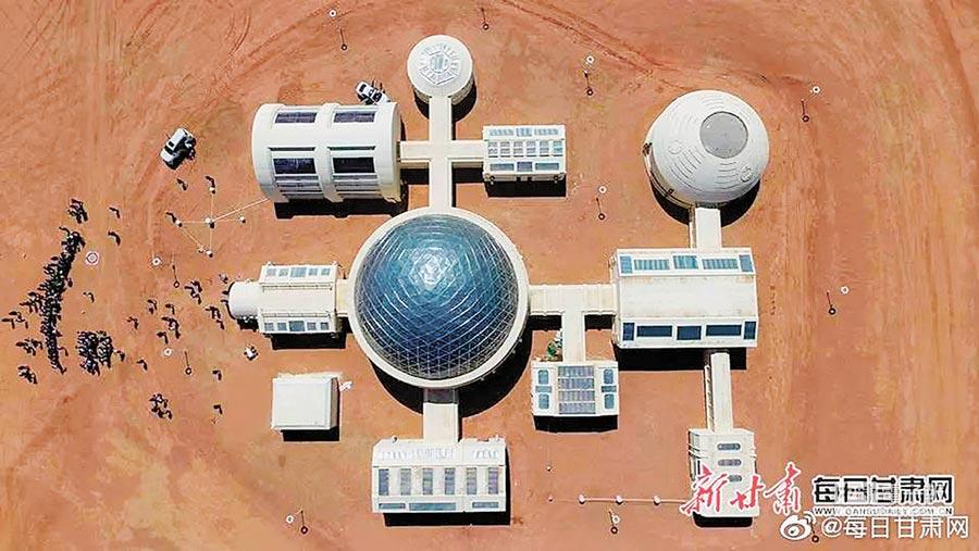 大陸甘肅金昌的火星1號基地正式開放。(取自微博@每日甘肅網)