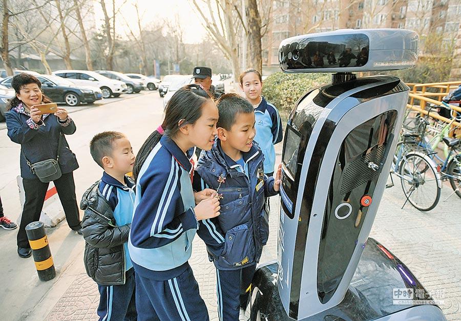 北京某社區內一台AI巡防機器人,吸引社區孩子們圍觀。(新華社資料照片)