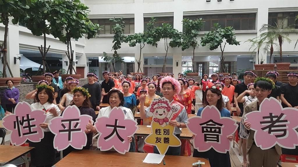 台中市政府社會局20日在豐原陽明市政大樓,舉辦性平大會考活動!(陳世宗翻攝)