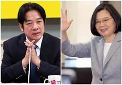 蔡賴之爭若再惡化 名嘴4字揭民進黨2020結局