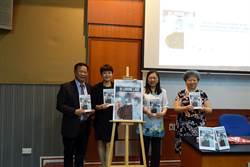 《葫蘆巷春夢-葉石濤短篇小說》馬來文本於吉隆坡發表