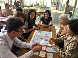 玩桌遊關懷生命 嘉義家職校友會做公益