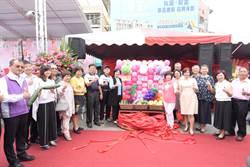 永靖鄉農會走過1世紀 100歲生日快樂熱鬧嘉年華