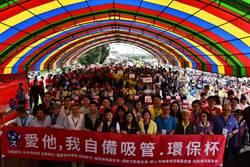中市大安海濱大型淨灘活動 上千位民眾熱情響應