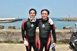 錢小豪與兒公益環島 小琉球潛水幸運遇海龜