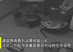 影》又有虐嬰 4月嬰遭粗暴翻身呼巴掌