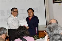 中華鳥會全台代表會師日月潭 新任理事長出爐