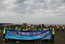 響應地球日清海廢  台南市府舉辦千人淨灘活動