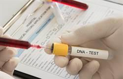 情侶檢驗DNA 結果女友嚇到分手