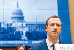 臉書用戶個資外洩 FTC擬對祖克伯究責