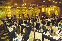 成都市 4月25日上海辦台資企業投資說明會