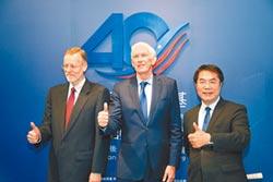 AIT主席莫健 重申台美夥伴關係