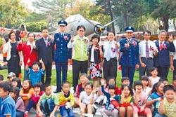 兆湘國小 紀念空軍烈士壯志