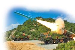 陸作反台獨準備 海軍戰力躍升