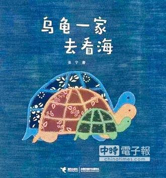 上海中學生迷金庸 張寧布書孩童愛
