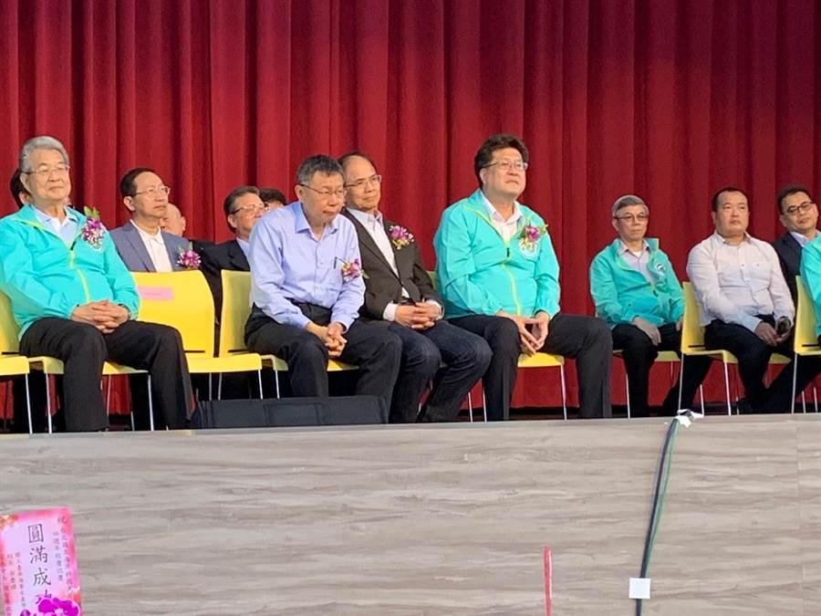台北市長柯文哲、行政院前院長游錫堃等人今出席台北海洋科技大學53周年校慶。(林縉明攝)