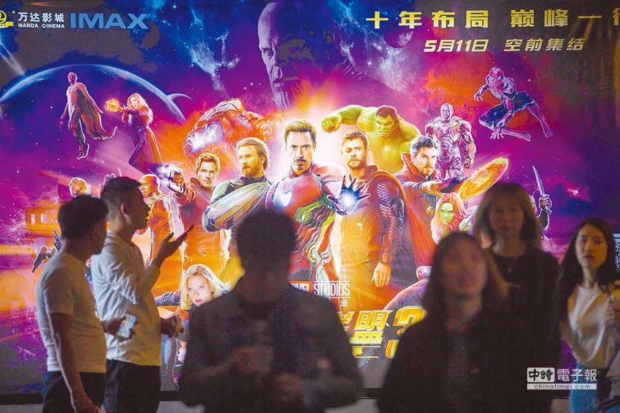 山西太原某影院,民眾準備要去看電影。(中新社資料照片)