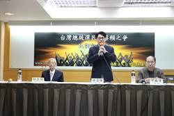 台灣民意基金會民調:蔡總統聲望有3成5支持率