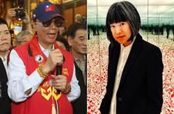郭台銘選總統 駐美記者看不下去:台灣XX治國?