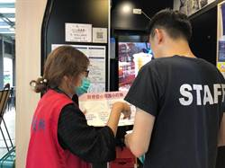 餐廳感染麻疹接觸者 衛生局主動疫調