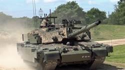 英國陸軍決定裁減1/3戰車規模