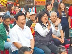 民進黨內嘉義市立委初選巷戰 國民黨觀戰