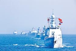 陸將舉行青島海軍大閱兵