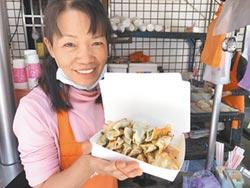 新北市三峽區-鍋貼 鮮香酥脆