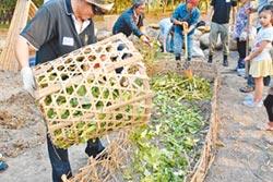 竹縣打造食物森林 催生綠色城市