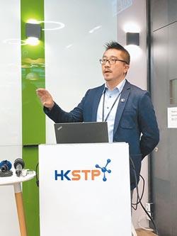 香港拚高科技 科技園成種子基地
