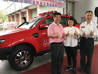 馬家捐新式災情勘查車 市長黃敏惠盛讚用感恩心傳愛