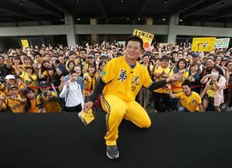 中職》陳江和引退賽打第一棒 喊話球迷不要哭