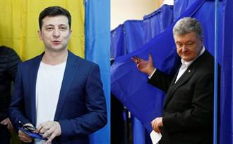 烏克蘭總統大選開始投票 喜劇演員贏面大
