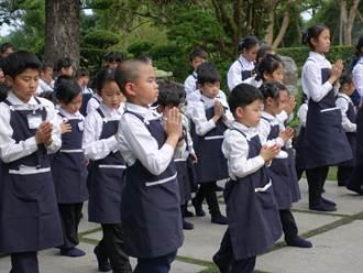 相約周年慶 靜思精舍最年輕的朝山隊伍