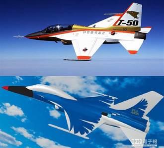 藍鵲與金鷹:台韓教練機研發與航太升級