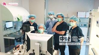 艾微芙 引進史丹佛最新生殖技術