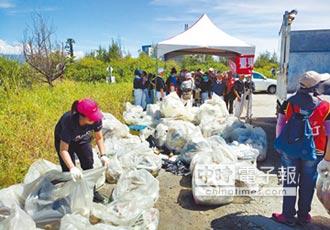 垃圾減量保衛東海岸
