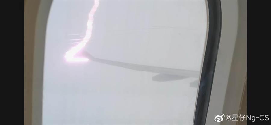 空中驚魂!目睹雷劈機翼 乘客全嚇翻(圖/翻攝自微博/星仔Ng-CS)
