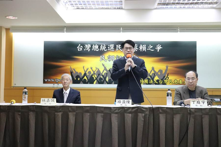台湾民意基金会21日举行民调发表会。(吕佳蓉摄)