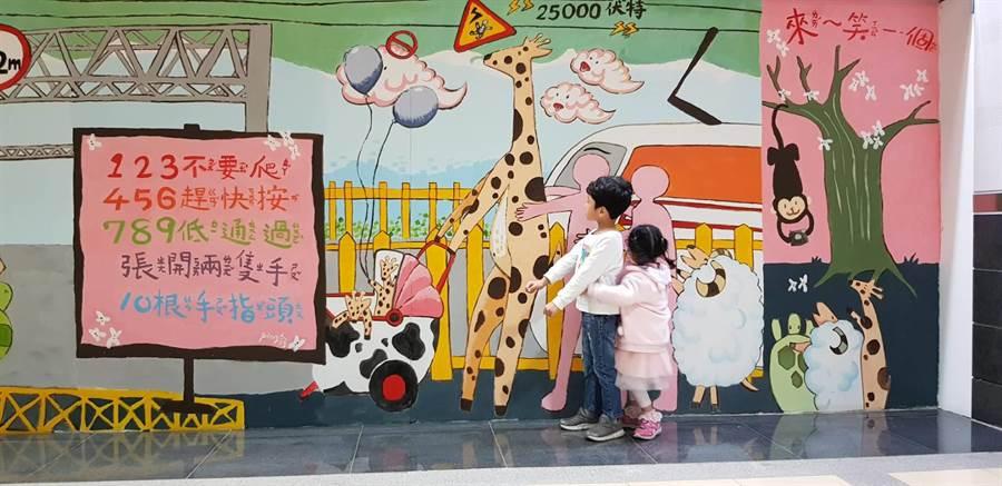 台鐵南港車站花費3個月構思,打造以鐵道交通安全為主題的彩繪牆。(台鐵提供)