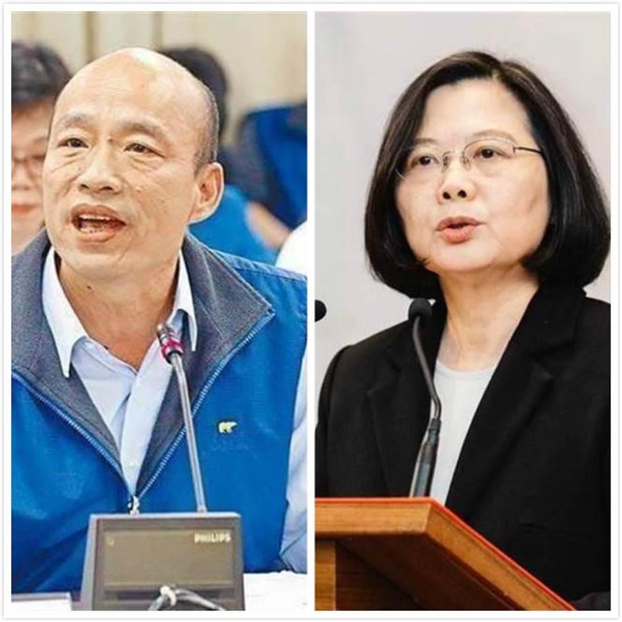 高雄市長韓國瑜(左)、總統蔡英文(右)。(圖/資料照片)