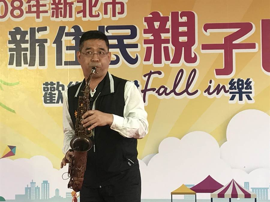新北市民政局長柯慶忠在新住民親子日會場演奏薩克斯風,贏得滿場掌聲。(陳俊雄攝)