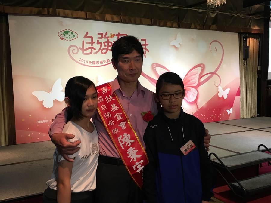 陳秉宇(中)今(21)日在2位女兒陪同下,出席「自強母親」表揚。(游昇俯攝)
