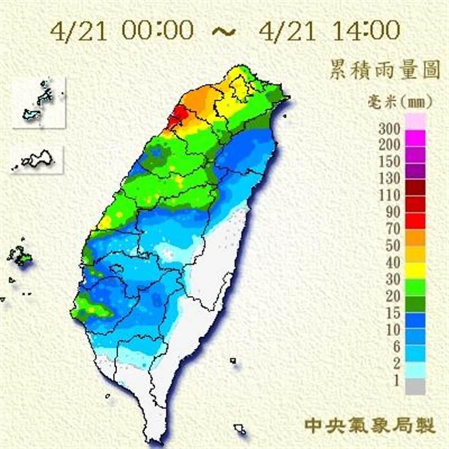 今(21)日至下午2點截止累積雨量圖。(取自中央氣象局)