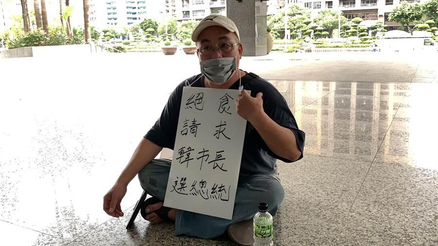 有一男子戴著口罩與帽子,絕食請求韓市長選總統。(柯宗緯攝)
