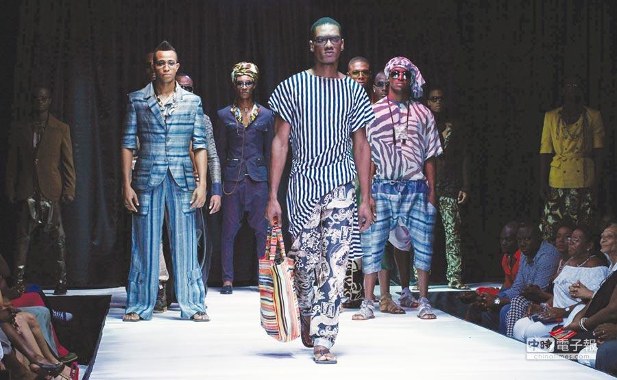 海地時裝崛起圖╱路透