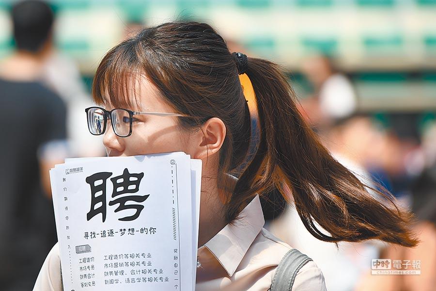 4月19日,求職者在安徽合肥招聘會場了解用人單位招聘信息。(新華社)