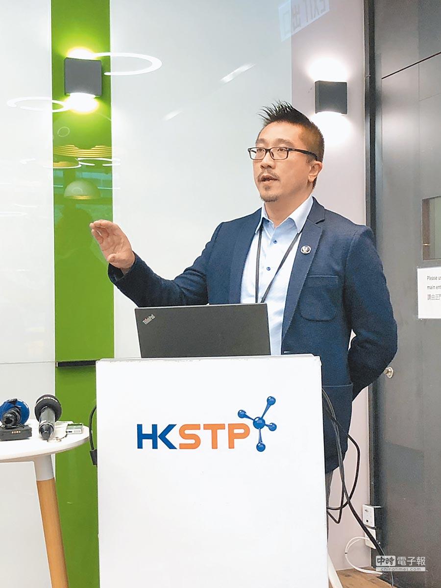 Neosen Energy HK Limited聯合創辦人黃鎮濤。(記者林汪靜攝)