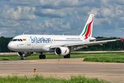 還沒完!第9枚炸彈驚現斯里蘭卡國際機場
