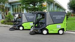 抗空汙大「車」拚!中市電動綠能掃街車上路